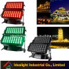 72PCS 10W 4in1 LED Stadt Color Outdoor Wall Washer