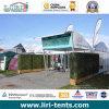 نصفيّة قبة خيمة لأنّ معرض, معرض فسطاط قبة خيمة لأنّ عمليّة بيع ([هدت4/260-3])