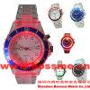 プラスチック腕時計(BSM2706)