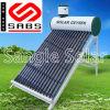 Eskom Solar Geyser 100/150L, Subsidy R4233