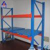 Sistema selettivo d'acciaio di racking del pallet del magazzino