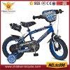 سعر أطفال درّاجة/جدي درّاجة [سودي] شبه جزيرة عربيّة