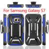 Bestselling случай сотового телефона зажима S7 пояса Kickstand