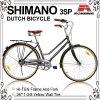 Bicicleta holandesa interna de Oma de 3 velocidades de 26 pulgadas (AYS-2632S)