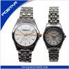 2016人の高品質の腕時計の男女兼用のステンレス鋼の恋人のカップルのスイス人の腕時計
