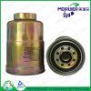 Filtro da combustibile dei ricambi auto per la serie 31945-44000 della Hyundai