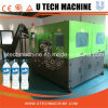 가득 차있는 자동적인 애완 동물 병 중공 성형 기계 (UT-2000)