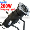 ディスコLED 200W Stage Effect Imaging Light