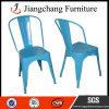 Оптовый Stackable стул металла кофеего (JC-TP20)