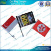 주문 폴리에스테에 의하여 인쇄되는 흡입 컵 차 깃발 (M-NF24F03012)