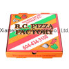 튼튼한 테이크아웃 패킹 우편 피자 상자 (PB160601)
