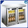 Коммерчески холодильник штанги/пива