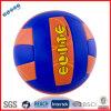 زبد [بفك] كرة لأنّ كرة الطائرة