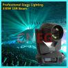 Iluminación Movinghead 330W Beam Escenario al aire libre 15r