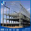 Edificio de acero pre dirigido (viga de H, canal de C) para la venta