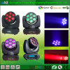 7PCS LED Moving Head Light RGBW