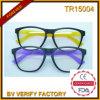 O frame do Tr com os óculos de sol Polaroid da lente Unsex (TR15005)