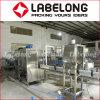 蘇州の工場直売びん詰めにする機械5ガロンの水