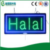 Hidly personalizou o anúncio do indicador do diodo emissor de luz Halal (HSH0013)