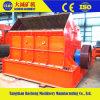 鉄鋼の生産ラインハンマー・クラッシャー