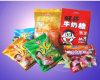 Saco impresso plástico dos doces da laminação (vendas quentes)