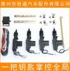 Conversione centrale di telecomando dell'automobile del kit della serratura di potenza dei 4 portelli con l'entrata Keyless 2
