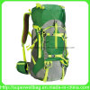 [هيغقوليتي] يخيّم حقائب [سبورتس] حمولة ظهريّة يرفع سار يسافر حمولة ظهريّة حقائب