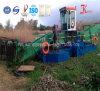 高性能及び容量のホテイアオイまたはEntermorphaまたはアオコの収穫機