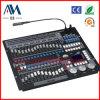 Kong 1024 DMX 512 통제 임금 장치