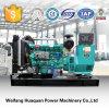 Тепловозный генератор 50kw Genset для новой конструкции 2015
