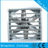 China Famous Brand Cooler Fan Blower für Sale Low Price