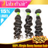 7A Deep brasiliano Wave Virgin 100% Human Hair Extensions in 14