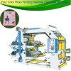 2014년 중국 좋은 시장 Yt-41000 4 색깔 Flexo 도표 인쇄 기계