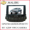 Chevrolet Malibu (K-947)에서 차 DVD 플레이어