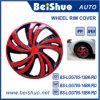普及した13  /14組の /15組のプラスチックペンキの自動車輪の縁カバーセット