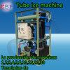 A melhor maquinaria da fatura de gelo do tubo da qualidade que mantem-se fresca