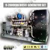 50Hz 1650kVA는 연다 Perkins (DP1650KE)가 강화한 유형 디젤 엔진 발전기를