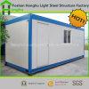 콘테이너 고품질을%s 가진 가정 강철 프레임 Prefabricated 홈