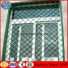 安い網の鋼鉄機密保護のWindowsの塀