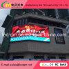 2017 Hot venda comercial Publicidade P8 exterior LED tela para instalação fixa com alto brilho e boa estabilidade, USD $ 520