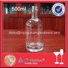 Bottiglia eccellente del liquore della radura 500ml di vetro di silice con con tappo a vite