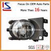 BMW E39のための自動Parts Fog Lamp 「01- 「02 N/M