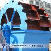 Машина чистки песка ISO&CE Approved