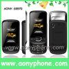 Мобильный телефон с TV, Java (S5570)