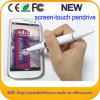 512MB - 64GB de la pantalla táctil de la pluma Pen Drive USB Flash con Logotipo personalizado ( EP042 )