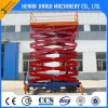 中国Supplier Wheelchair 12m Mobile Hydraulic Lift Table