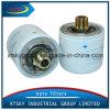 Фильтр топлива P564424 высокого качества автоматический