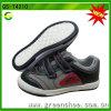 Neue Kind-Schuh-Abbildungen (GS-74210)