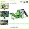 Dura-Shred Nueva Tecnología E-Waste corte de la máquina