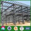 Planta/taller de la estructura de acero con la grúa (XGZ-SSW 170)